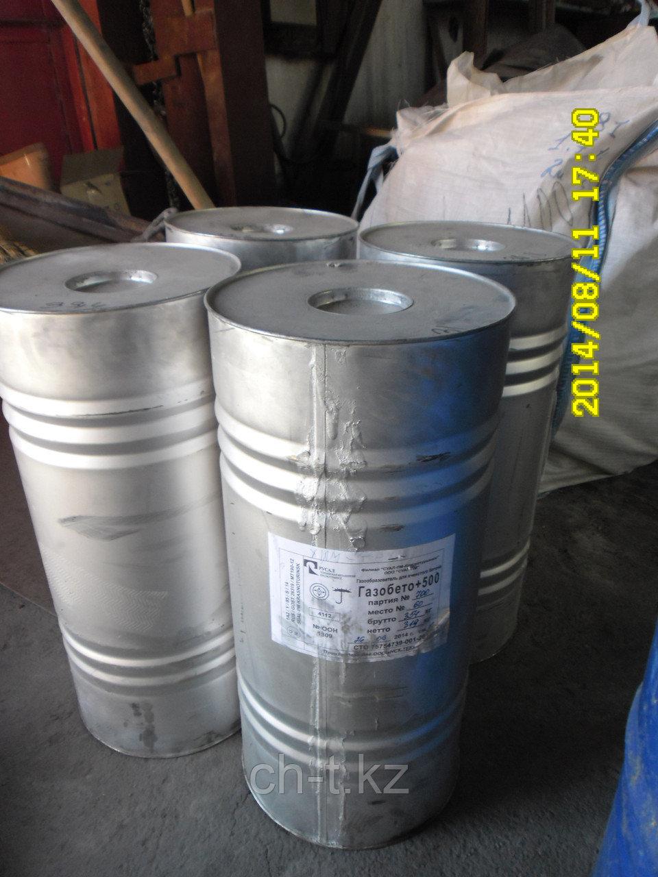 Алюминиевая пудра Газобето +500