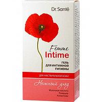 Гель для интимной гигиены нежный уход с ромашкой для чувствительной кожи Femme Intime