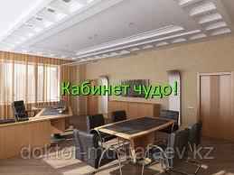 Лечение повышенного давления (гипертонии) методом гипнотерапии с уменьшением дозы лекарств в Алматы - фото 5
