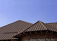 """Металлочерепица Монтеррей (полимерное покрытие"""" Sun matt"""") 8017 шоколад"""