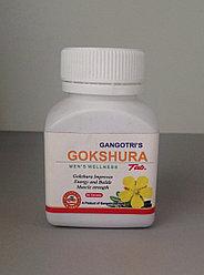 Гокшура Gokshura, Gangotri Herbals, 60 таблеток
