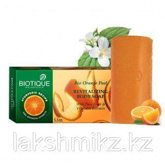 Био Апельсин (Biotique Bio Orange Peel Clearly Revitalizing Soap)