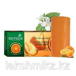 Био Апельсин (Biotique Bio Orange Peel Clearly Revitalizing Soap)