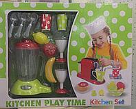 """Игровая посуда, игра """"Мой первый кухонный набор"""""""