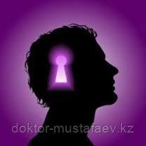 Психотерапевт doktor-mustafaev.kz усилит вашу энергию, мотивацию