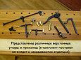 Верстак столярный деревянный 1500*500мм, с двумя тисками, без лотка, фото 10