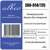 Albeo Z80-914/175 (Z80-914/175)