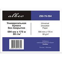 Albeo инженерная 80г/м2, 0.594х175м, втулка 76мм, 2 рулона (Z80-594/175/2)