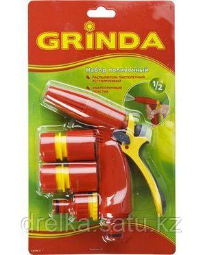 Набор для полива GRINDA 8-427386_z02, фото 2