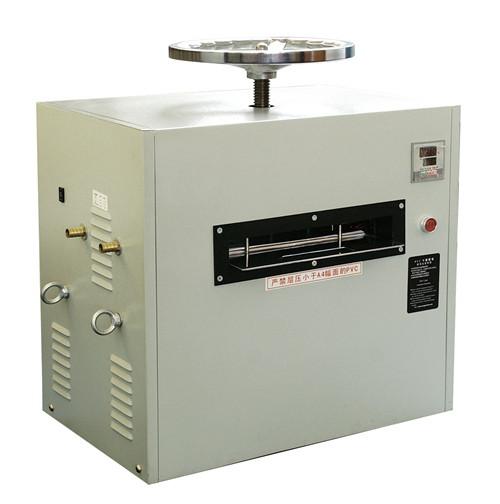 Пресс-ламинатор L8-W1