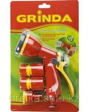 Набор для полива GRINDA 427383_z02, фото 2