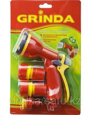 Набор для полива GRINDA 8-427384_z02, фото 2