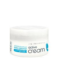 Активный увлажняющий крем для ног с гиалуроновой кислотой Active Cream