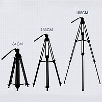 WF718 Professional Video Tripod