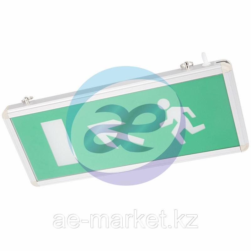 """Светильник Аварийный """"Направление к эвакуационному выходу налево вверх"""" REXANT светодиодный"""