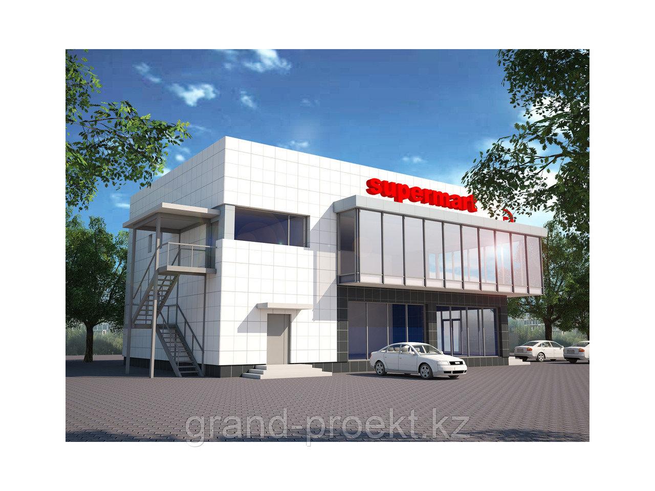 Проектирование жилых зданий и сооружений - фото 1