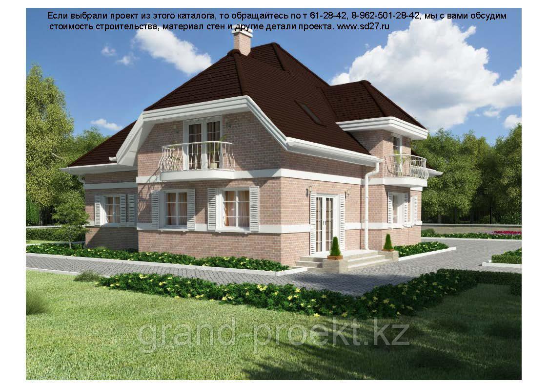 Проектирование жилых зданий и сооружений - фото 2