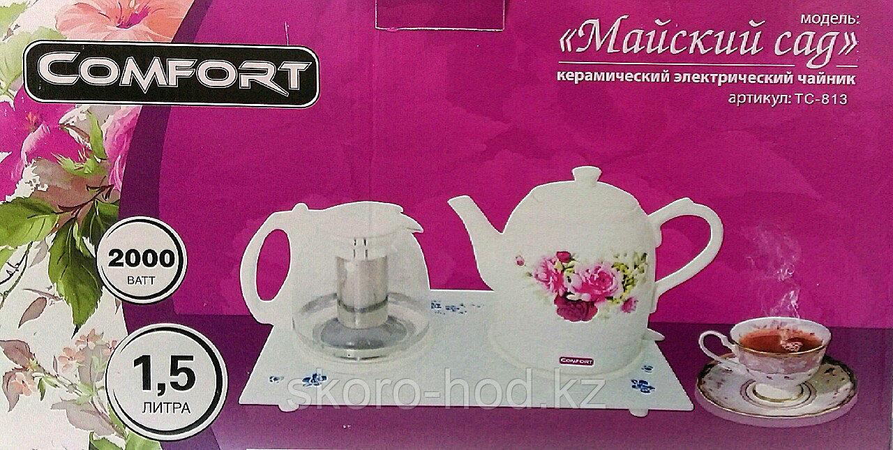 Электрическая чайная пара Comfort, Алматы