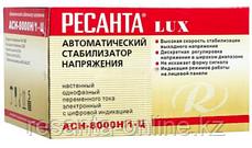 Стабилизатор напряжения Ресанта АСН 8000/1 LUX, фото 3
