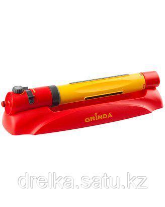 Распылитель для полива GRINDA 427689, осциллирующий, из ударопрочной пластмассы, 3-х позиционный