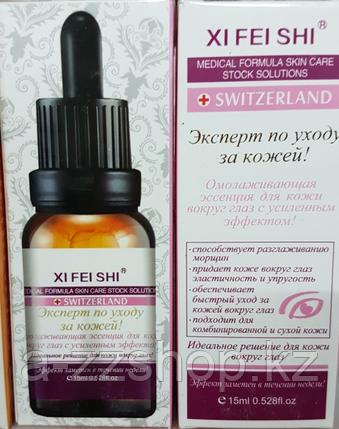 Омолаживающая эссенция «XI FEI SHI» для кожи вокруг глаз с усиленным эффектом