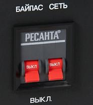 Стабилизатор напряжения Ресанта АСН 13500 СПН, фото 2