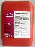 Кислотное пенное моющее средство для послестроительной уборки EFFE A2