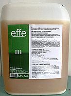Сильнощелочное пенное моющее средство EFFE H1