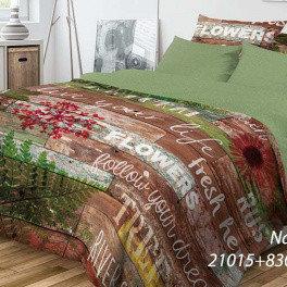 Комплект постельного белья Naturale