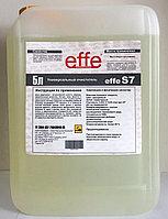 Мощный универсальный очиститель EFFE S7.