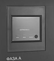 Стабилизатор напряжения Ресанта АСН 60000/3 ЭМ, фото 3
