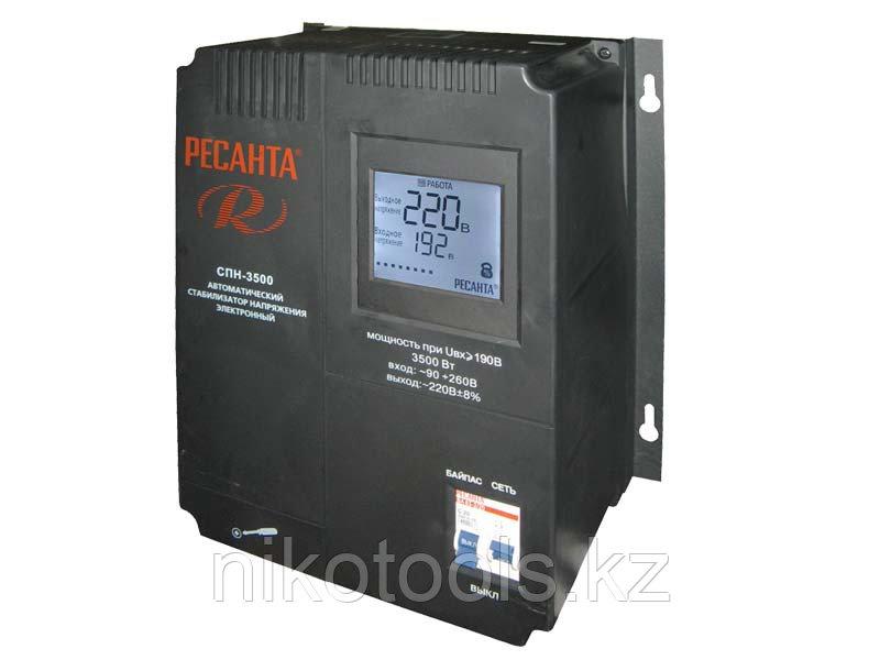 Стабилизатор пониженного напряжения Ресанта СПН-3500