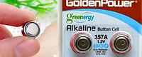Батарейка щелочная Golden Power LR44,357A,G13,A76