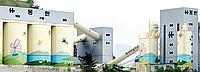 Бетоносмесительная установка (БСУ) DMBP-TT
