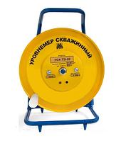 Уровнемер скважинный лотовый УСП-Л-100