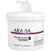 Антицеллюлитный крем-активатор Thermo Active