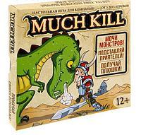 """Игра приключение """"Much Kill"""""""