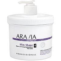 Крем для моделирующего массажа по телу Slim Shape.