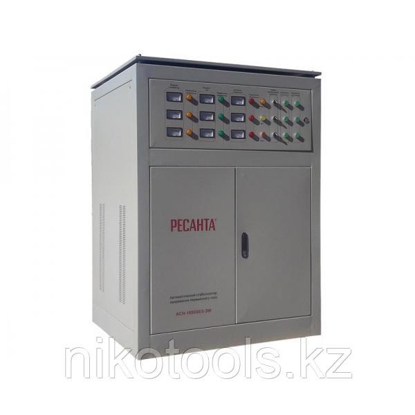Стабилизатор напряжения трехфазный Ресанта  АСН-100000/3-ЭМ