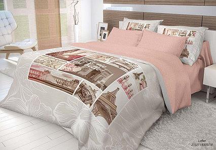 """Комплект постельного белья """"Lafler"""""""