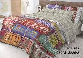 Комплект постельного белья, Невада