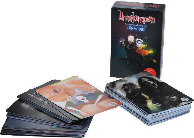 """Дополнительный набор карт для игры """"Имаджинариум"""" - Химера, 98 карточек"""