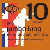 Струны для акустической гитары Rotosound JK10