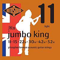 Струны для акустической гитары ROTOSOUND JK11