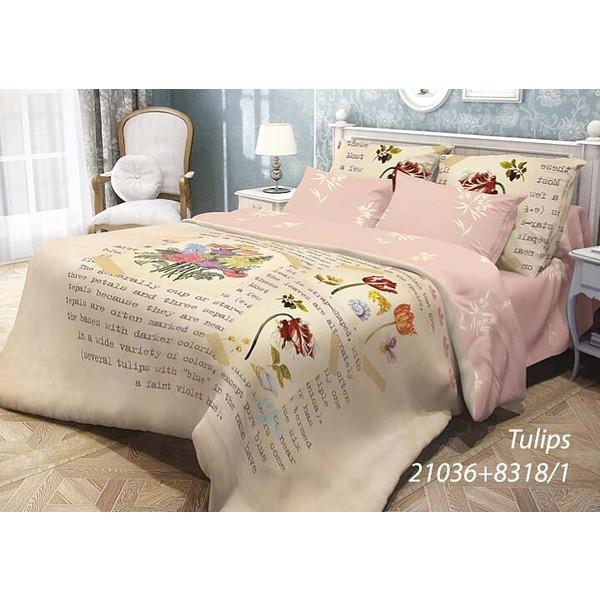 """Комплект постельного белья """"Tulips"""""""