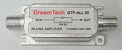 Усилитель спутниковый DREAMTECH -ALL-20 (5-2400Mгц 20Дб)