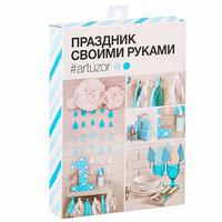 Набор для декора праздника 'Летний день', 15 х 20,5 х 3,5 см