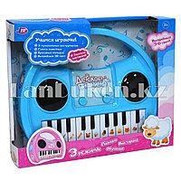 Детское интерактивное пианино с 3 режимами голубое 9016