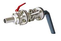 Кран сифонный КС-50 ХЛ, УХЛ (приварной фланец в комплекте)