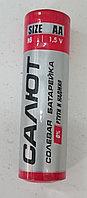 Батарейки пальчиковые  Салют R6/316 тип АА